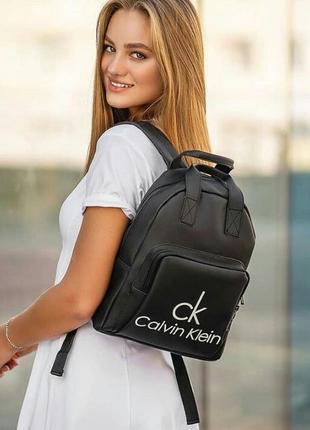 Стильный молодежный женский рюкзак из качественной кожи pu