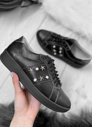 Кожаные женские черные кроссовки кеды со звездами и жемчугом натуральная кожа
