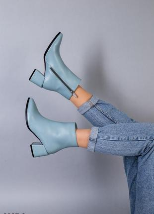 Ботильоны женские кожаные голубого цвета демисезонные