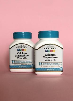 Calcium magnesium zink d3 90 таблеток