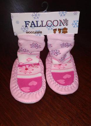 Носки-чешки для малышек