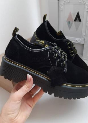 Туфли - броги из натурального замша