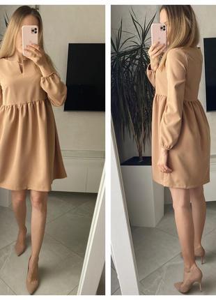 Стильное платье свободное