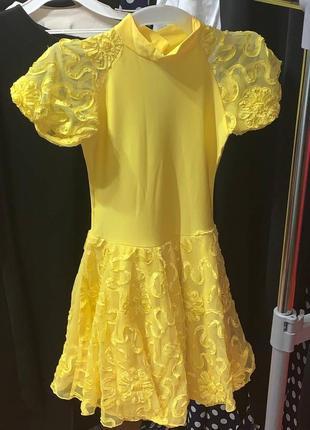 Платье бальное grand prix