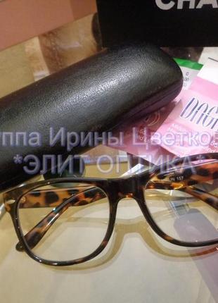 Компьютерные очки-оправы имидж -медицинские оправы-вставка линз по рецепту