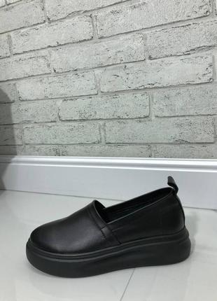 Туфли удобные кожаные