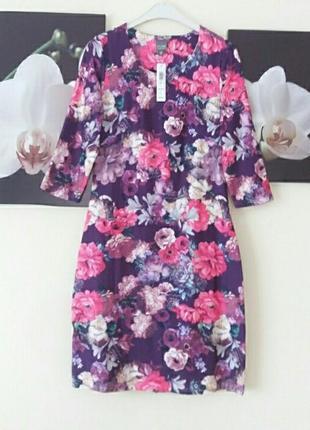 Супер красивое мягкое платье