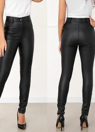 Кожаные женские лосины/штаны с карманами экокожа.
