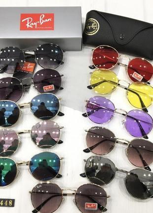 Трендовые солнцезащитные очки, солнцезащитные очки