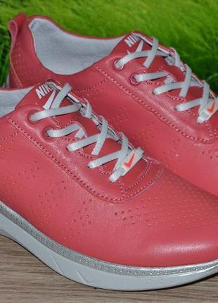 Кроссовки коралл (розовые) кожа натуральная с56 качество люкс размеры  36 37