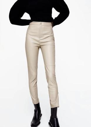 Мягкие молочные кожаные леггинсы лосины штаны zara есть размеры