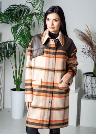 Пальто-рубашка emis скидка🥰