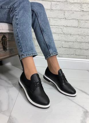 Стильные туфли на шнурках натуральная кожа замша