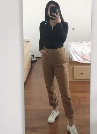 Вельветовые брюки штаны джинсы мом песочного цвета