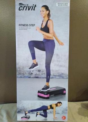Степ-платформа crivit fitness step  для аэробики, фитнеса. германия