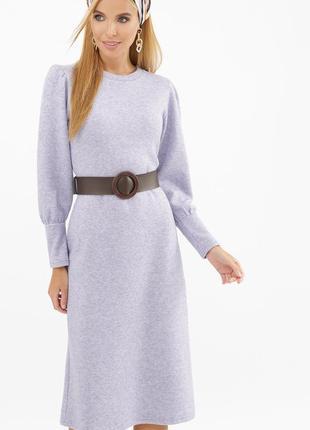 Лавандовое теплое платье