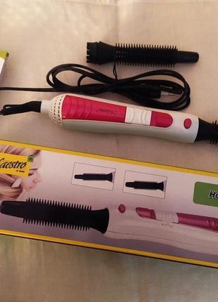 Фен-щітка для укладання волосся
