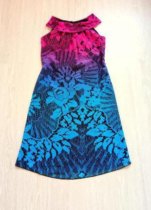 Шикарное яркое брендовое платье миди