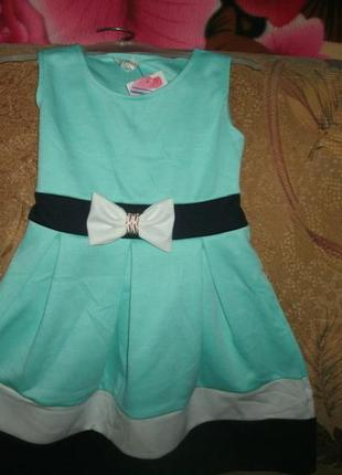 Платье с болеро elegance