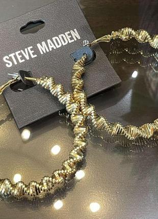 Steve madden серьги