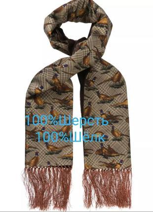 Шикарный статусный мужской шарф