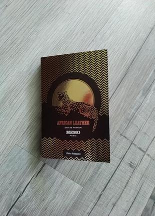 Memo african leather оригинальный пробник