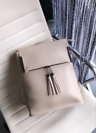 Рюкзак сумка бєж
