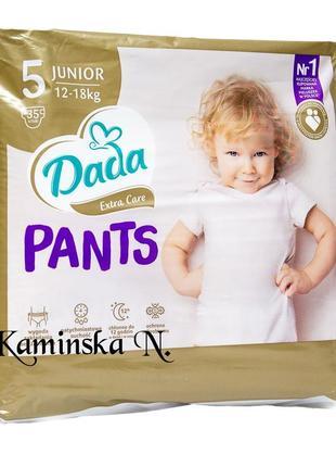 Dada extra care pants 5