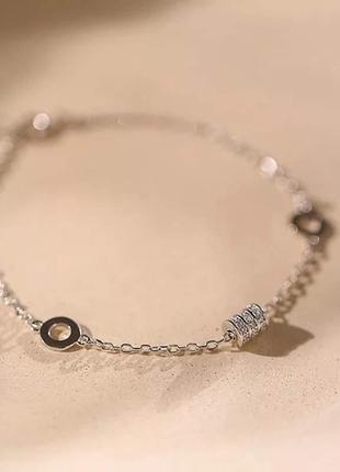 Нереально красивый и нежный браслет, серебро