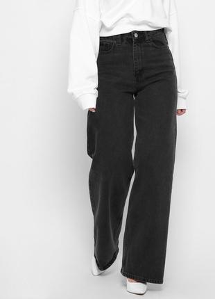 Модные джинсы палаццо цвета графит