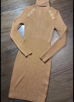 Плаття, платье