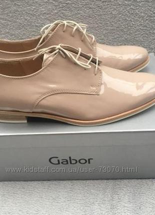 Туфли  лакированные кожа  gabor