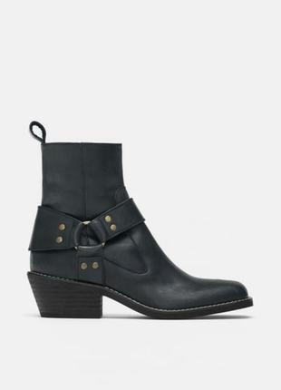 Кожаные  казаки ботильоны ботинки сапоги zara с актуальным носком