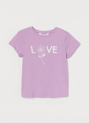 Новинки! оригинальные футболки h&m трэндовый цвет