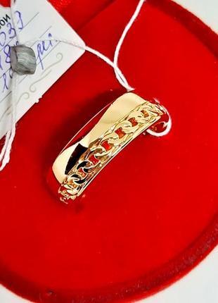 Кольцо обручальное позолоченное, колечко обручка позолота