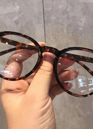Компьютерные имиджевые очки