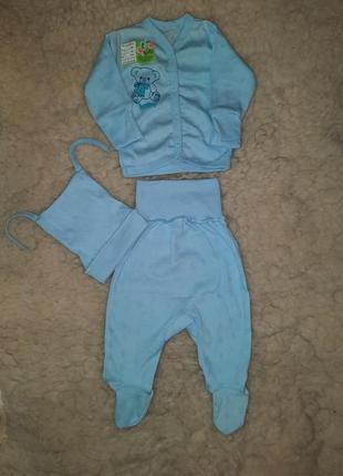 Комплект для новорожденного бейби трансфер