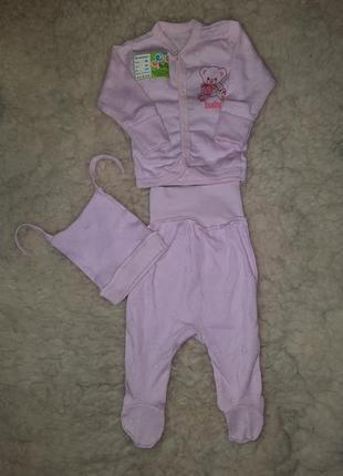 Комплект для новорожденого бейби трансфер
