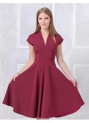 Платье миди с пышной юбкой цвет бордо