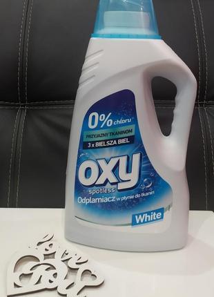 Пятновыводитель для белого oxy 1,8 л польша
