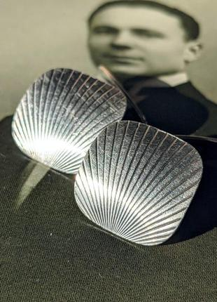 Серебряные