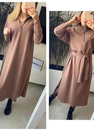 Платье длинное  🧡