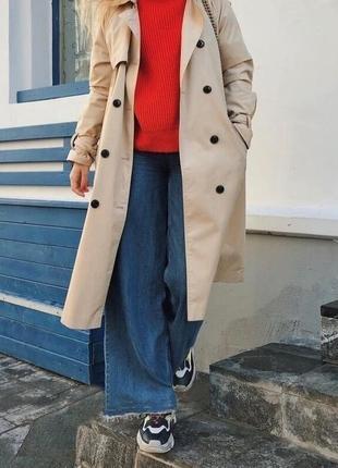 Широкие джинсы палаццо
