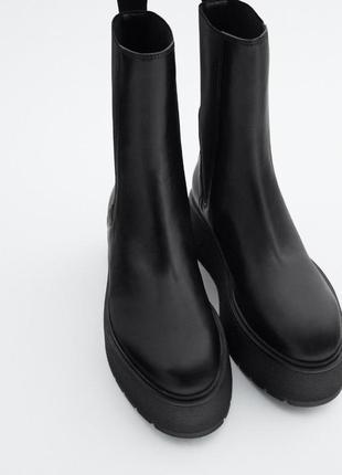 Актуальные стильные кожаные удлиненные ботильоны ботинки zara  на массивной подошве