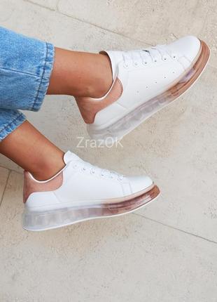 Белые пудровые кроссовки кеды ботинки слипоны в стиле mcqueen