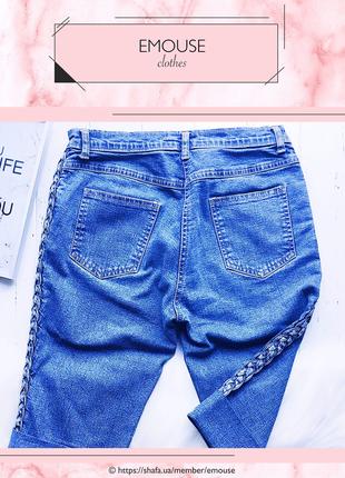 ♡ джинсовые шорты до колен с косами ♡