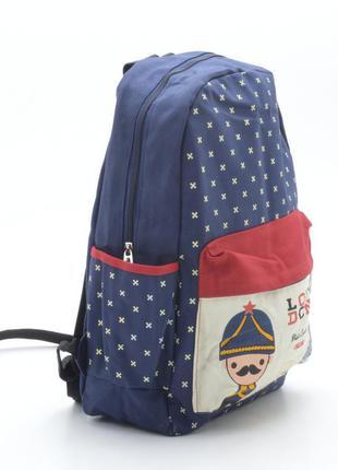 Рюкзак 8101 синий (3 цвета)