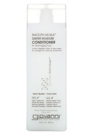 Восстанавливающий кондиционер giovanni smooth as silk conditioner, 250 мл