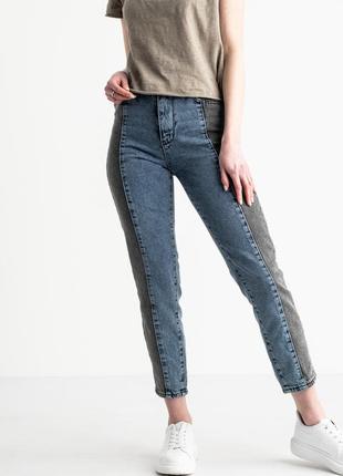 Мом двуцветный джинсы штаны