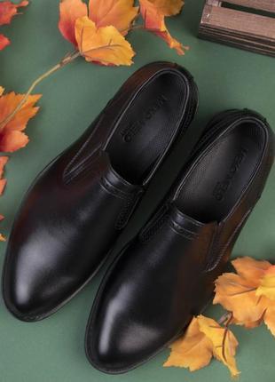 Туфли классика фирменные